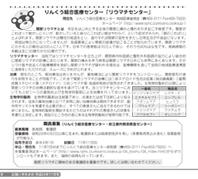 広報「いずみさの」2012年11月号