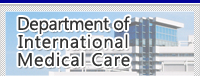 International Medical Care Department