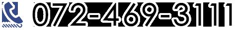 072-469-3111